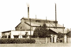 art_hoya_prva-hoya-fabrika